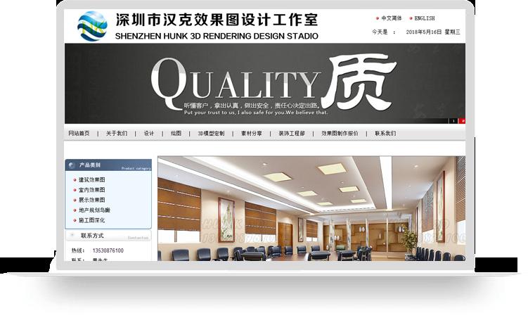 深圳装修效果图设计公司