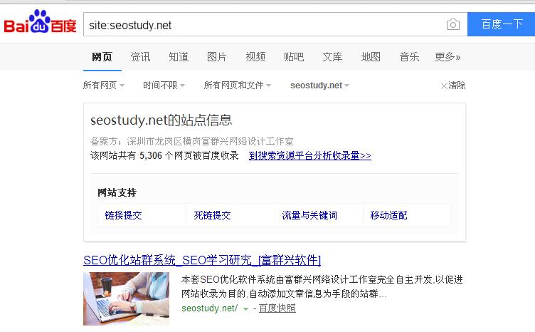 SEO优化应用案例之效果图网站前端设计升级