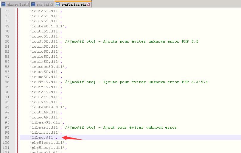 PHP不能使用PGSQL解决办法